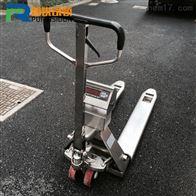 能防水的电子叉车秤,不锈钢叉车称价格