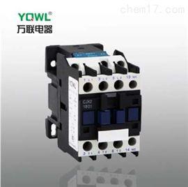 cjx2交流接触器货源