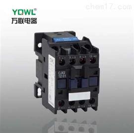 cj20接触器生产商