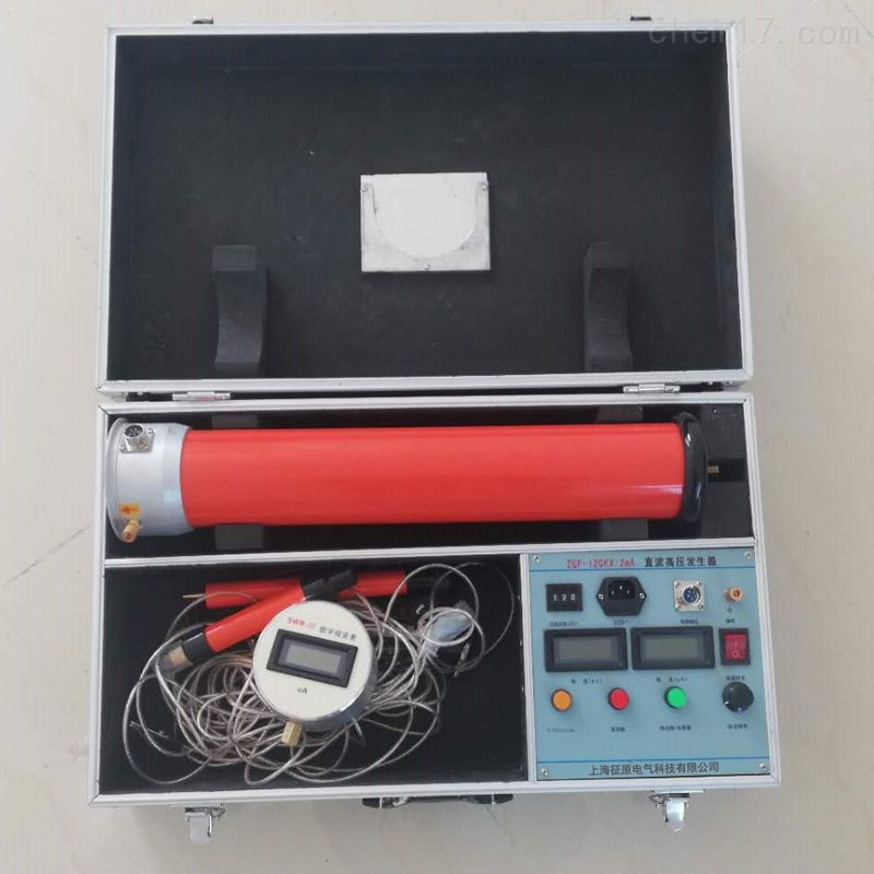 120KV高频直流高压发生器