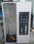 单根电线电缆燃烧试验机