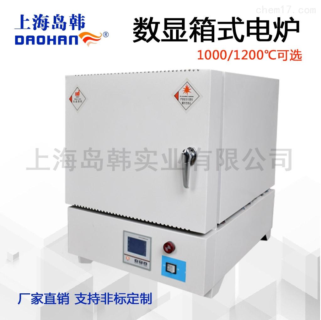 一体式箱式电阻炉1000℃ 马弗炉