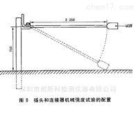 插头和连接器机械强度试验装置