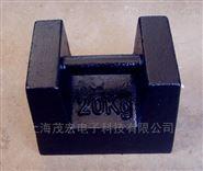 锁形10公斤砝码,铸铁M1级砝码