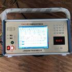 安徽电力承试四级资质所需设备