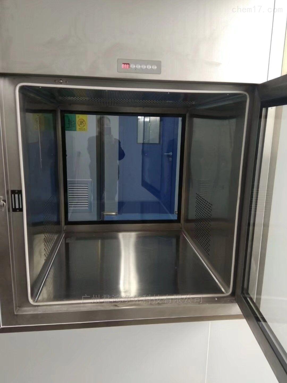 番禺实验室专用传递窗制造商