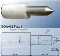 LSK-712标准试验棒/41号探棒