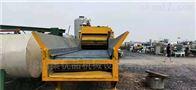 韶山二手1260-500刀片式木材综合破碎机