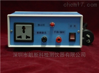 电源指示器