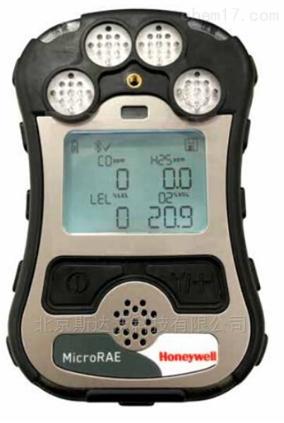 现货供应美国华瑞PGM-2680无线四气体检测仪