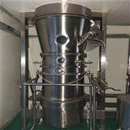 二手400型高效沸騰干燥機出售