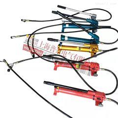 240kn厂家 手动液压机 承装五级 厂家