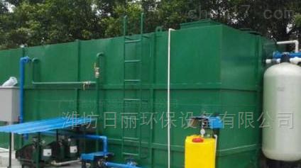 山东玉米淀粉污水一体化设备生产厂家
