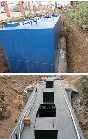 地埋式一体化污水处理设备优质生产厂家