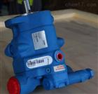 PVH系列VICKERS柱塞泵广州总经销