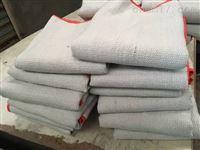2MM-陶瓷纤维灭火毯价格
