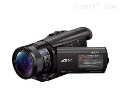 索尼2000万像素MC-1501防爆数码摄像机