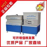 工業分析儀_電力公司全套煤質檢測儀器