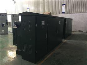 ZGS11-ZH/口-10河北ZGS11系列組合式變壓器