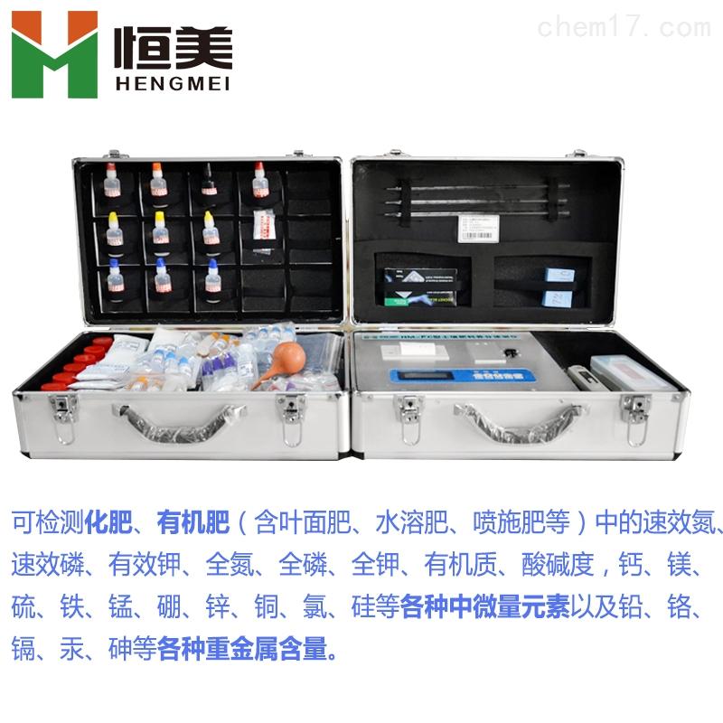 化肥检测仪,高精度肥料养分速测仪