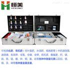 HM-FC 化肥质量检测仪