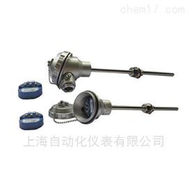 SBWR-2280/440i电热偶一体化温度变送器SBWR-2280/440i
