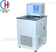 HX-4008低温恒温循环器