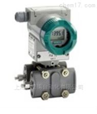 SITRANS P DS III西门子Siemens传感器压力变送器