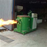 看看倒料方便生物質顆粒燃燒機