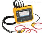 美国福禄克Fiuke电能质量记录仪