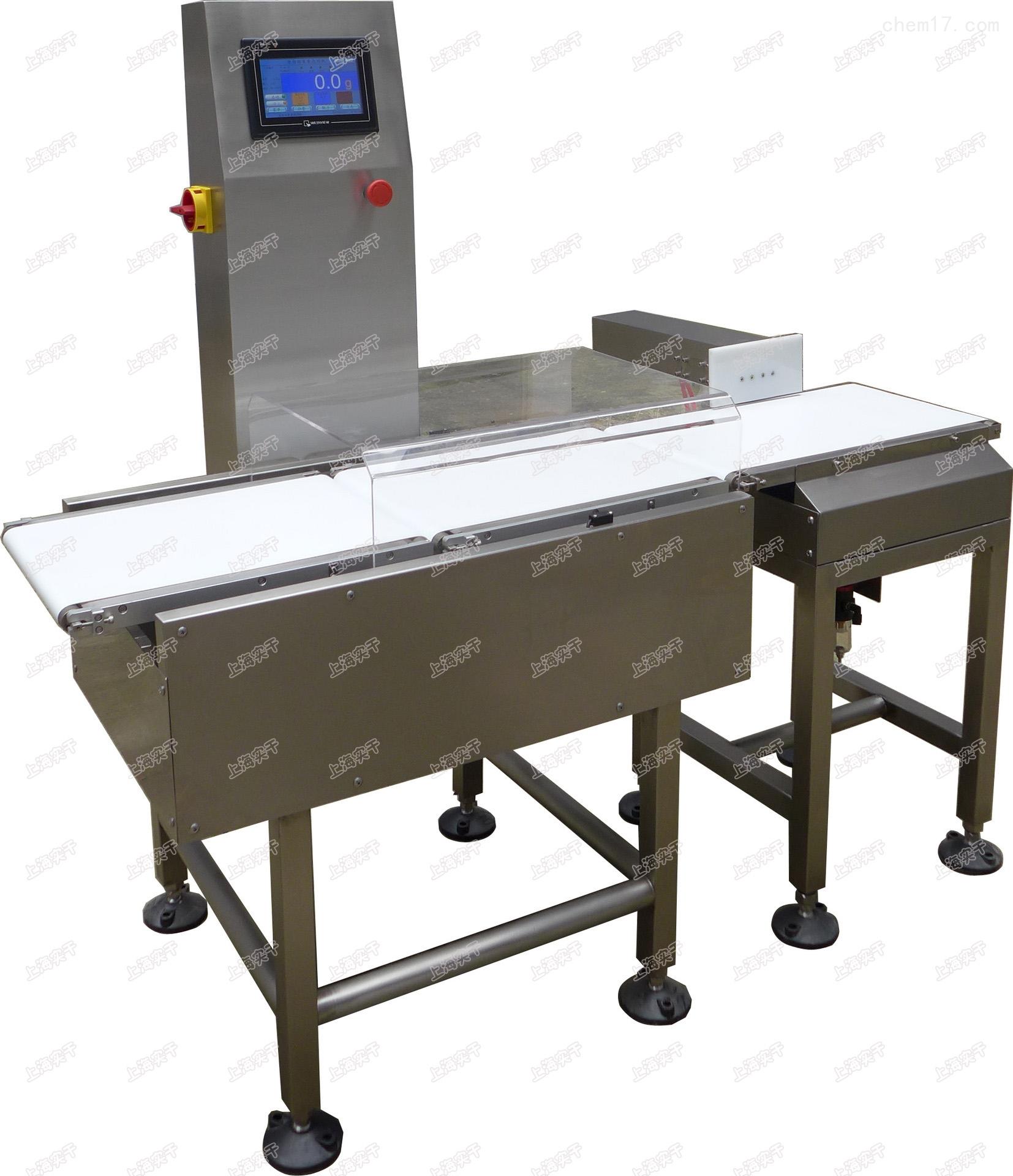 分选检重秤,在线检重仪,重量检测机