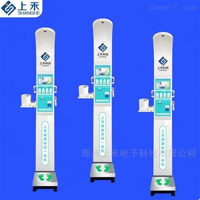 sh10xd身高体重血压体检机超声波电子人体秤