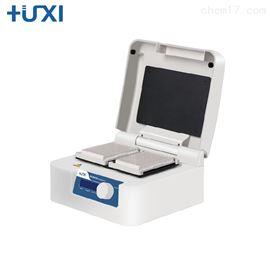上海沪析HW-200G微孔板恒温器