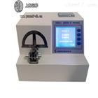 無菌胰島素注射針管韌性測試儀