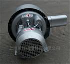 2QB 720-SHH47污泥污水处理专用高压风机