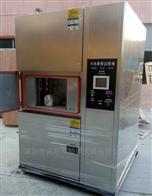 LSK-GDW高低温湿热试验箱