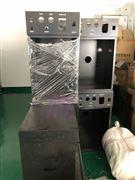 海南凱氏定氮儀CYKDN-BS定氮蒸餾水器