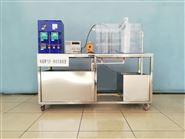 电凝聚气浮实验装置