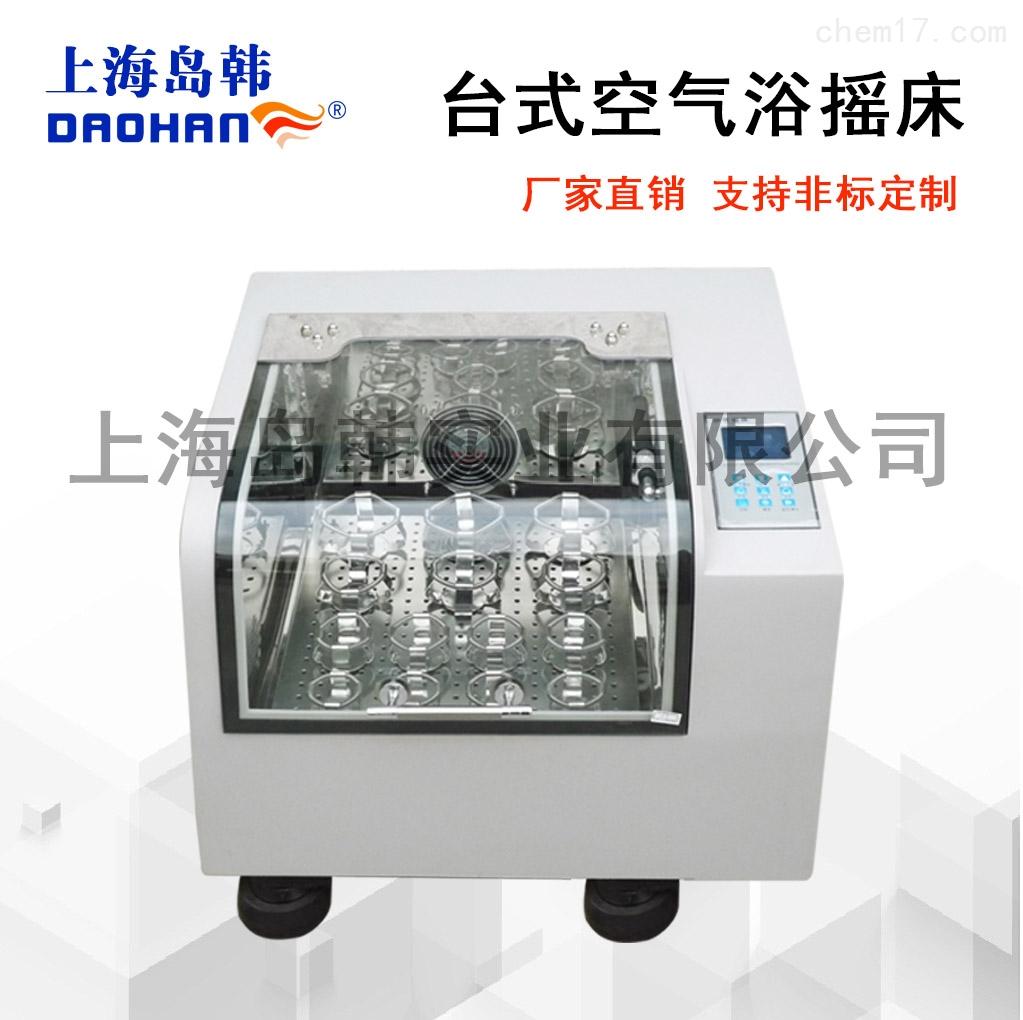 台式恒温培养振荡器 DH-100C恒温 培养摇床