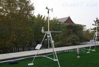 FT-QXBX便携式气象站
