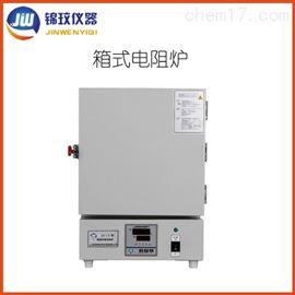 SX2-10-12N马弗炉国产哪个牌子好些 上海锦玟电阻炉