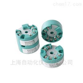 SBWR-2280/240i电热偶一体化温度变送器SBWR-2280/240i