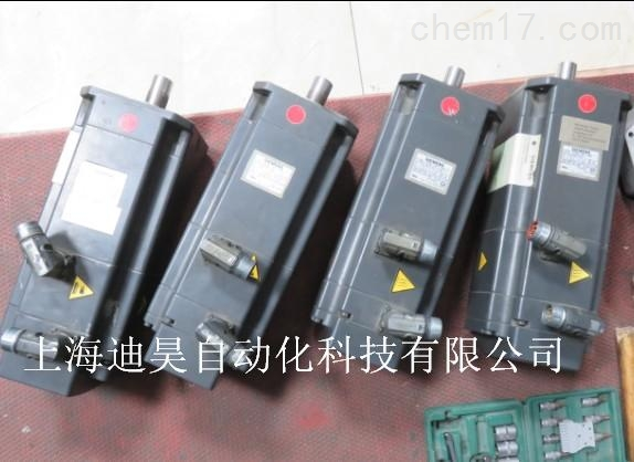 西门子(伺服电机报故障508)维修