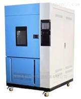 LSK-XD氙灯耐气候试验箱