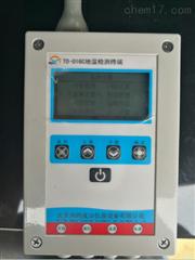 TD-016C地热井/地下水水位监测系统