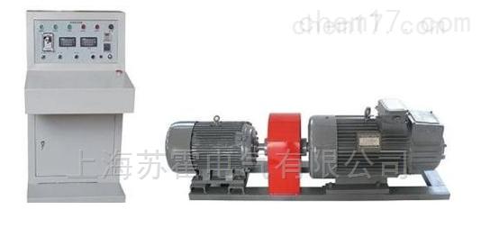 中频发电机组倍感应耐压试验装置