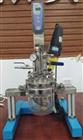 予華5L實驗室均質乳化反應器