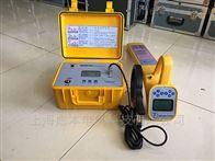 GY9006LB系列智能地下管线探测仪
