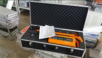 JTD-400G数字管线探测仪
