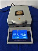 DHS-110-1卤素灯电子水份快速测定仪
